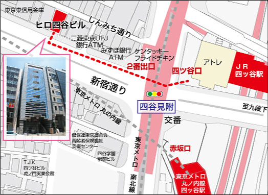 東京会場アクセス方法