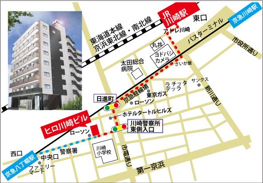 神奈川会場アクセス方法