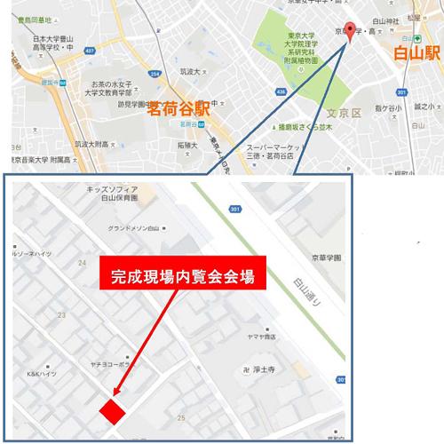 2016/8/26・28 『賃貸併用住宅 新築内覧会現地地図』