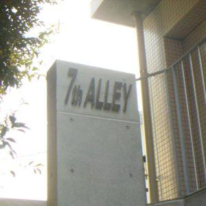 東京都中野区 Y様